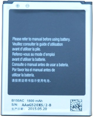OBS  Battery - Battery for Samsung Galaxy Core i 8262 (B150AC) - (1800mAH)
