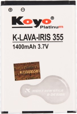 Koyo  Battery - IRIS 355