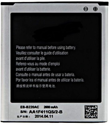 SHARBROS Mobile Battery For samsung galaxy grand 2 n7106