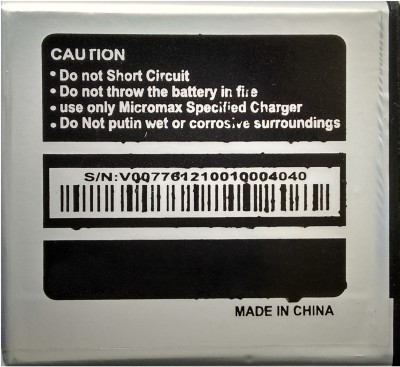 Comtop  Battery - High Quality- For X89
