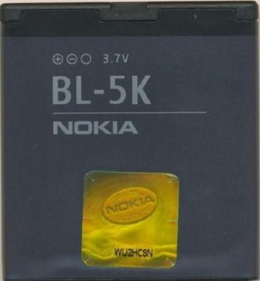 Nokia  Battery - BL-5K