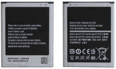 Fast Charging  Battery - EB535163LU For Samsung Grand Duos i9082
