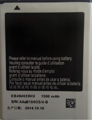 Comtop  Battery - High Quality- For i8150 W EB484659VU