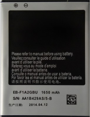Comtop  Battery - High Quality- For S2 I9100 EB-F1A2GBU