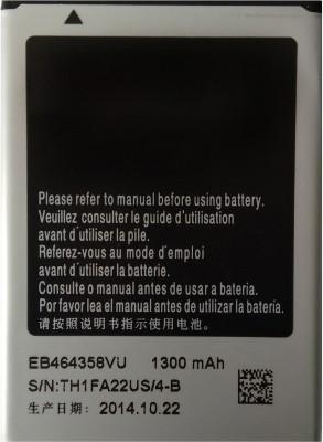 Asmyna  Battery - High Capacity- For ACE PLUS GT-S6500D EB464358VU