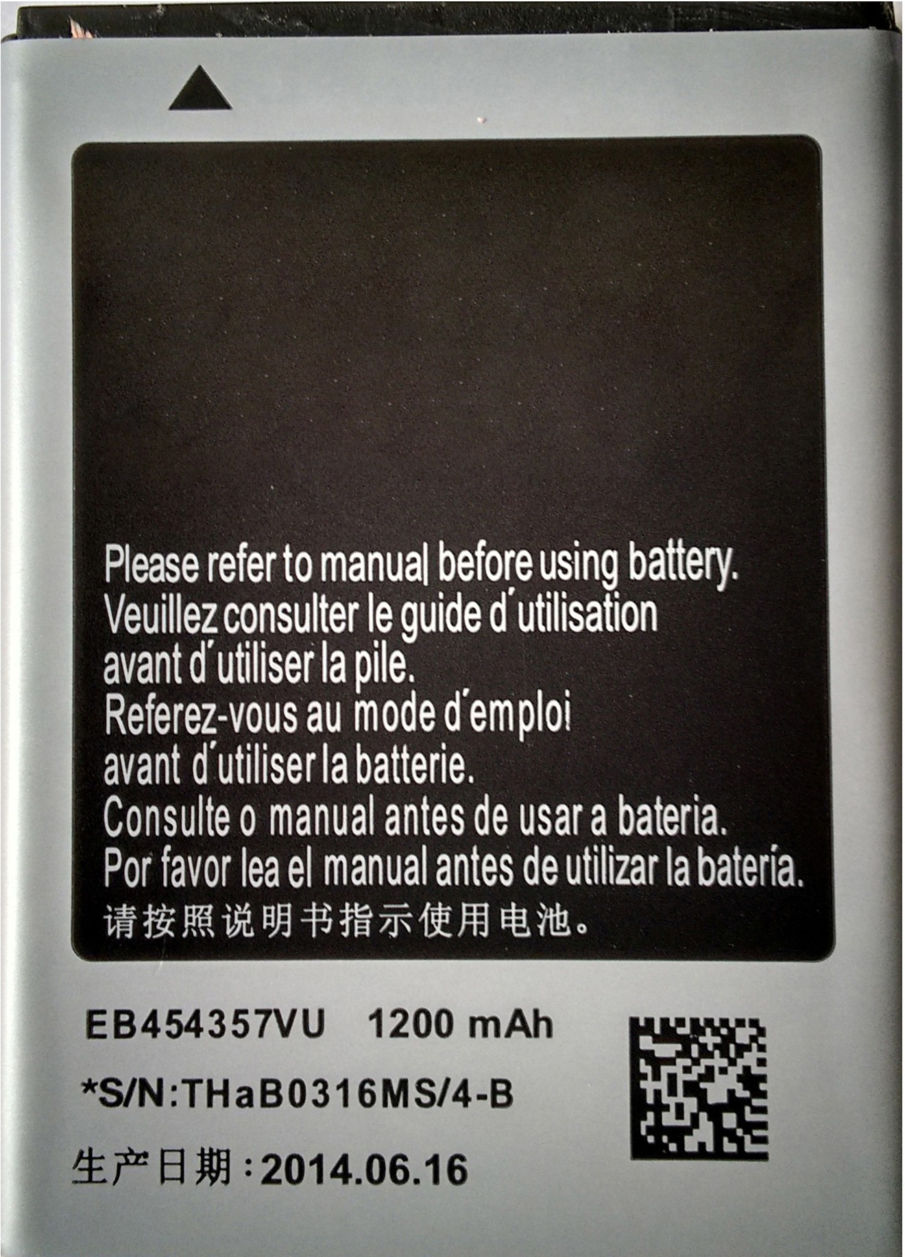 King Cool  Battery - High Capacity- For S5380 EB454357VU(Multicolor)