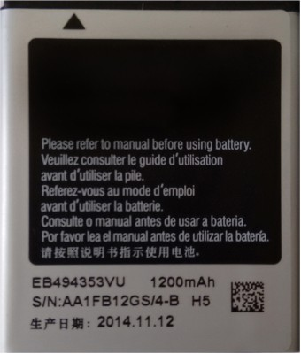 Devil Case  Battery - Good Quality- For GT-i5510 EB494353VU