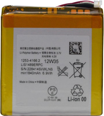 OBS  Battery - battery For Sony Xperia Ion LT28i, (LIS1485ERPC)