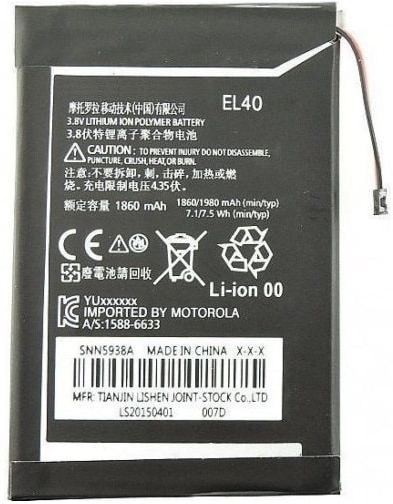 Kolor Edge  Battery - for Motorola Moto E (1st Gen)(Black)