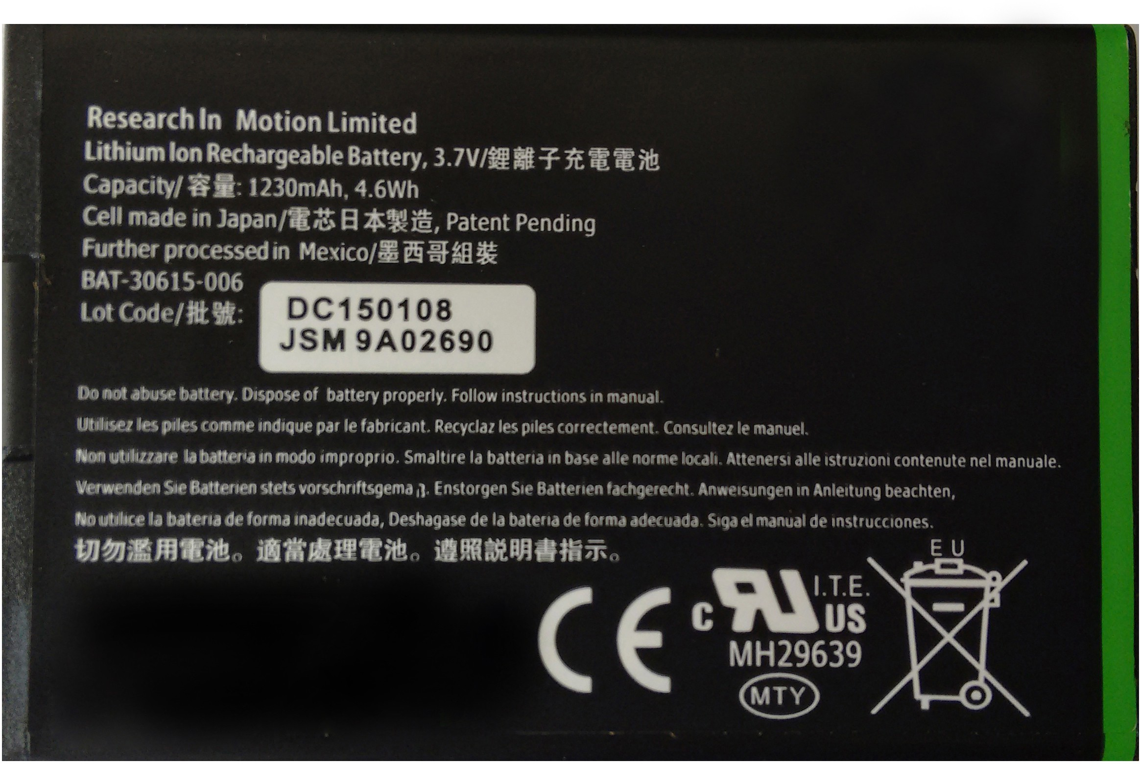 Enolex  Battery - Rock Star Quality- For TORCH 9850 JM 1(Black)