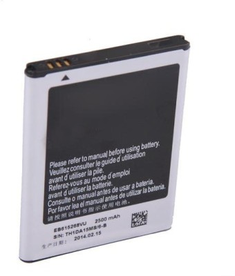 KRP  Battery - Note 1 and N7000