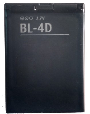 Classy  Battery - High Level Brand- For BL-4D