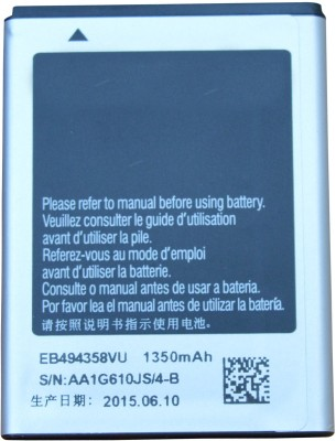 OBS  Battery - Battery For Samsung Battery EB494358VU For Samsung i5830 (Black)