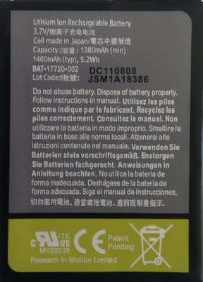 Comtop  Battery - High Quality- For Curve 8900 D-X1