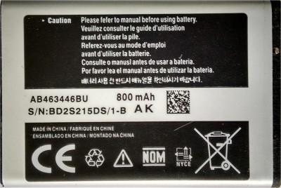 Fudao  Battery - Powerful Backup- For X208 AB463446BU