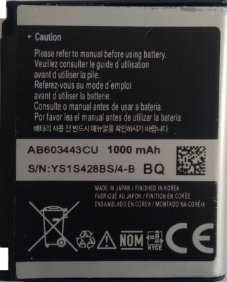 Comtop  Battery - High Quality- For SGH-L870 AB603443CU