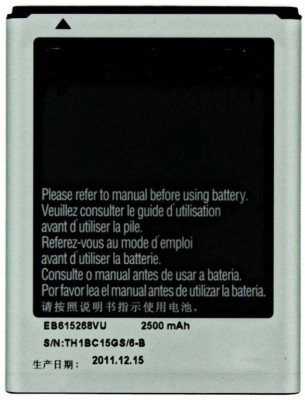 quick charging  Battery - EB615268U(Black)