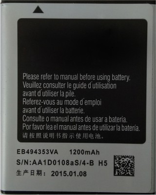 Enolex  Battery - Rock Star Quality- For S5750 EB494353VA