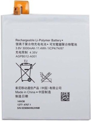 OBS  Battery - T2 Ultra