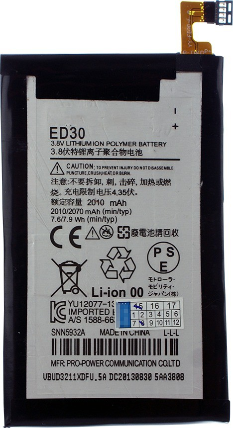 Kolor Edge  Battery - ED30 for MOTO G 1st Gen Battery XT1032 XT1033 XT1036(Multicolor)