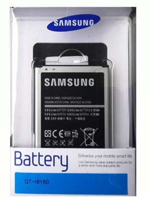 Samsung  Battery - S Duos 7562(EB425161L...