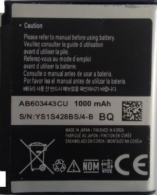 Asmyna  Battery - High Capacity- For GT-S5230 High Capacity AB603443CU