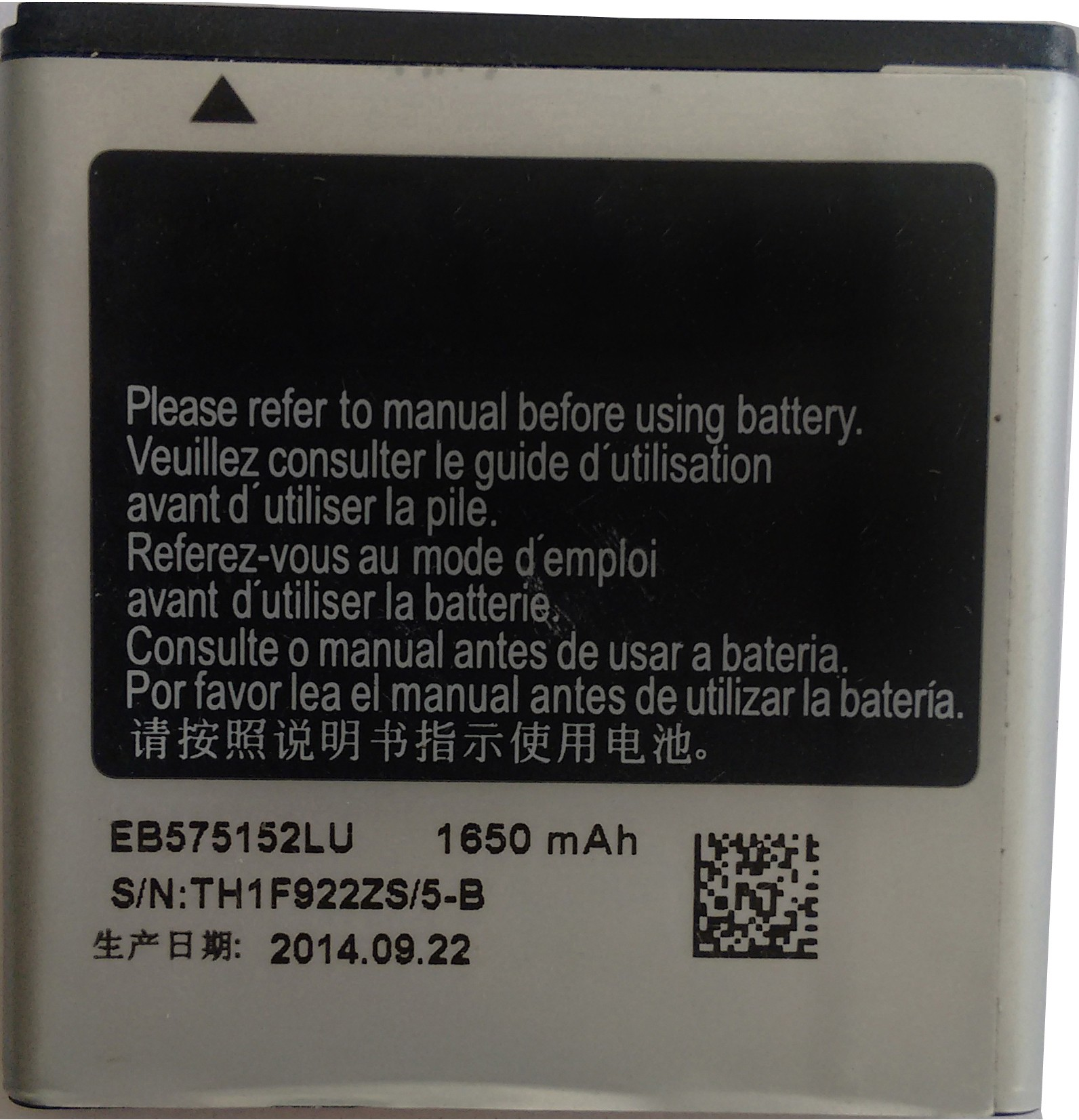 Ocase  Battery - Make Standard Life Style- For Vibrant T959 EB575152(Black, Silver)