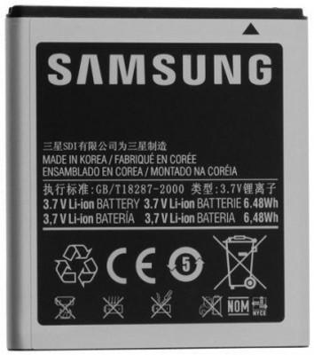 UniqueEnterprises  Battery - Samsung Battery-EB425161LU