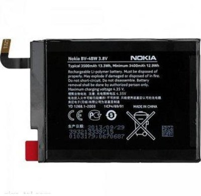 UniqueEnterprises  Battery - Nokia Battery-BV-4BW