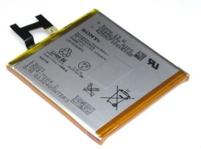 UniqueEnterprises  Battery - Sony Battery-Z
