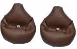 Zecado Large Bean Bag Cover (Brown)