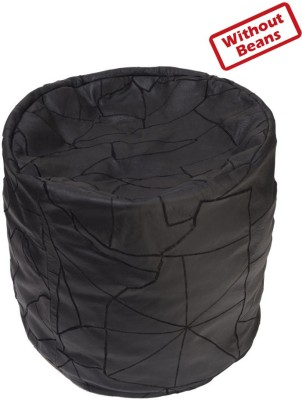 2ndmay Small Leather Round -S Bean Bag Footstool  Cover (Without Filling)