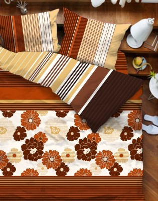Tangerine Floral Double Quilts & Comforters Beige, Yellow, Brown