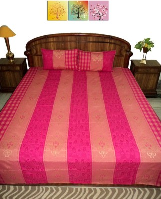Amita Home Furnishing Silk Queen Bed Cover