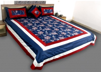 Jaipurtextileshub Polycotton Double Bed Cover(Blue, 1 Bed Cover, 2 Pillow Covers, 2 Cushion Covers)