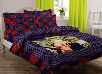 Royal Home Cotton Double Bed Cover