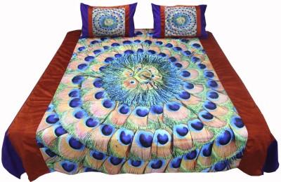 Adishma Velvet Bedding Set