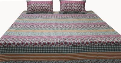 Adishma Cotton Bedding Set(Multicolor)