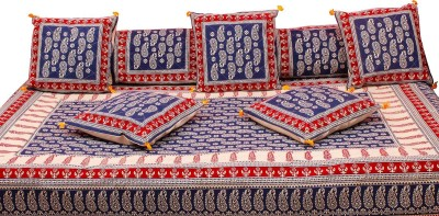 RV COLLECTION Cotton Bedding Set