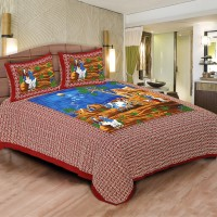 Sunshine Ecommerce Cotton Printed Double Bedsheet(1 Double Bed Sheet, 2 Pillow Covers, Maroon) best price on Flipkart @ Rs. 649