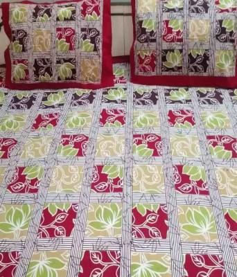 Mango Furnishings Floral Cotton Bedding Set