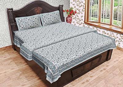 Chelsi Cotton Bedding Set