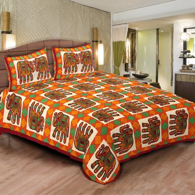 Desert eshop Cotton Bedding Set