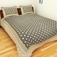 BleuIndus Cotton Bedding Set(Gray)