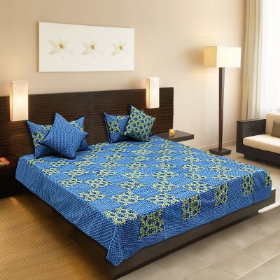 A,la Mode Creations Cotton Bedding Set
