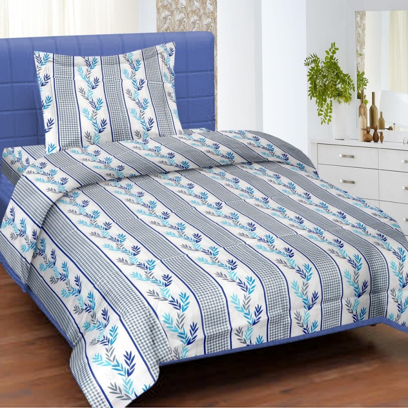 Cortina Cotton Bedding Set SDBO12
