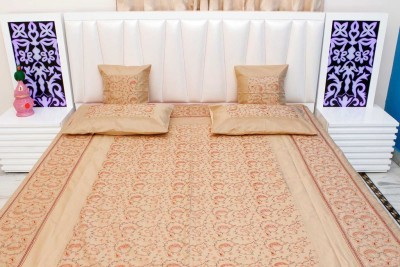 Halowishes Polydupion Bedding Set