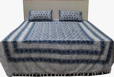 Adishma Cotton Bedding Set