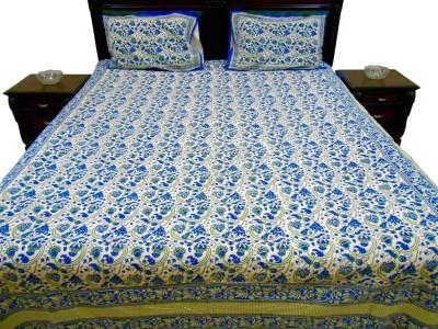 Zulu Handicrafts Cotton Bedding Set