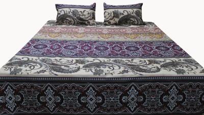 Adishma Cotton Bedding Set(Brown)